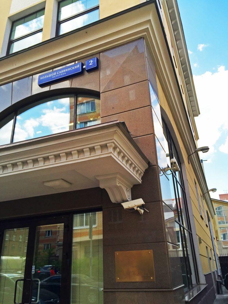 Фасадный карниз из стеклофибробетона