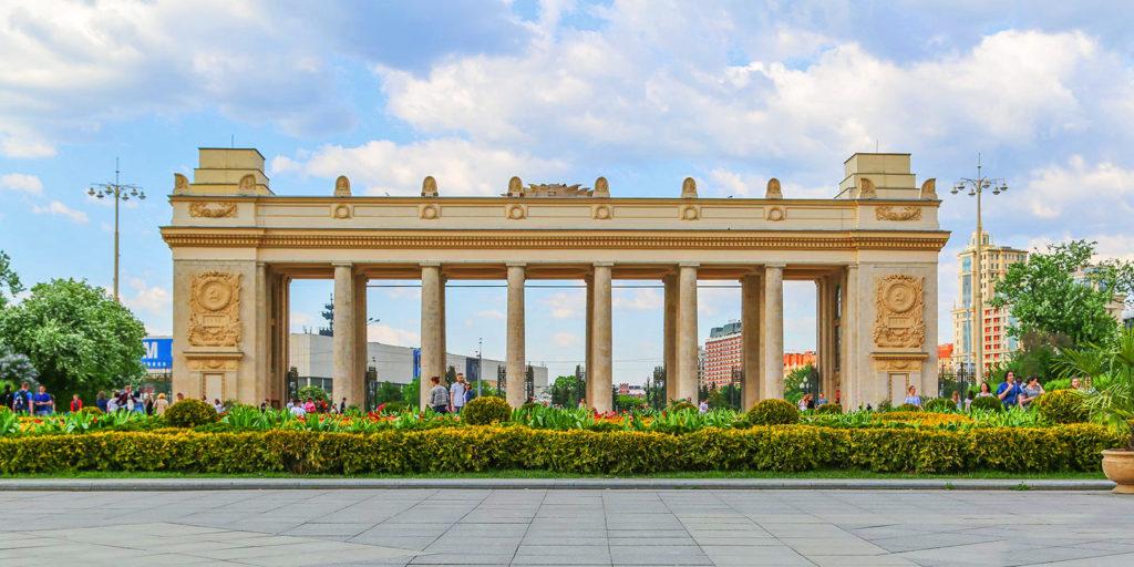 московский парк культуры
